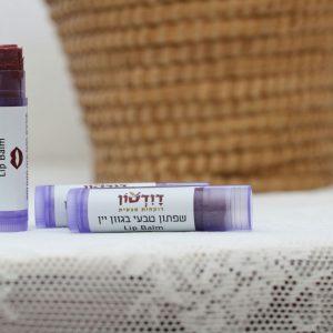 שפתון טבעי בגוון יין